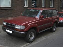 1997 Toyota Land Cruiser #7