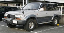 1997 Toyota Land Cruiser #10