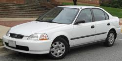 1998 Honda Civic #8