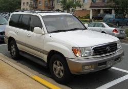 1998 Toyota Land Cruiser #2