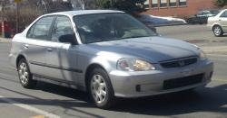 2000 Honda Civic #20