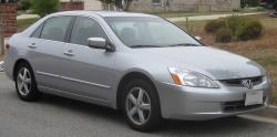 2004 Honda Accord #15