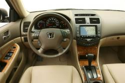 2005 Honda Accord #17