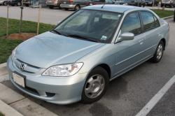 2005 Honda Civic #11