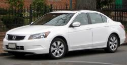 2008 Honda Accord #18
