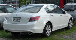 2010 Honda Accord #14