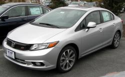 2012 Honda Civic #12