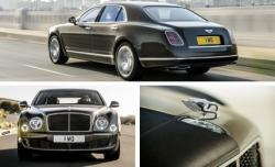 2015 Bentley Mulsanne #11