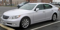 Lexus LS 460, a hybrid version