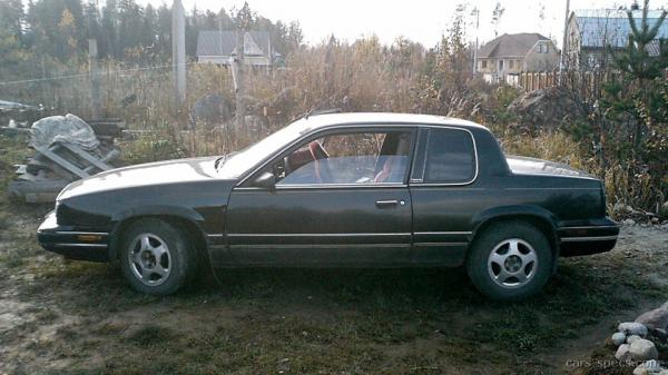 1991 Oldsmobile Cutlass Calais #1