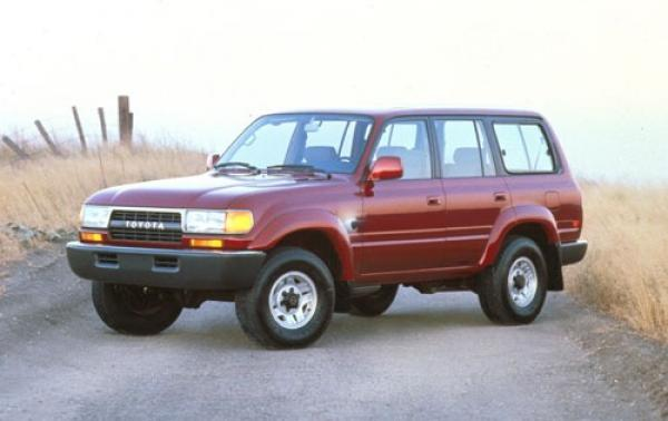 1991 Toyota Land Cruiser #1