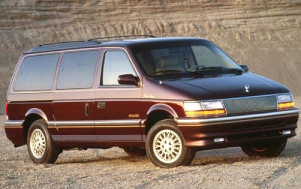 1993 Chrysler Town and Country #1