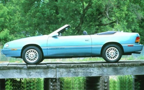 1995 Chrysler Le Baron #1