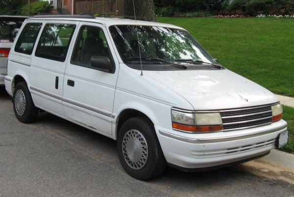 1996 Plymouth Voyager #1