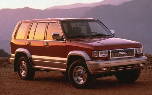 1996 Isuzu Trooper #1