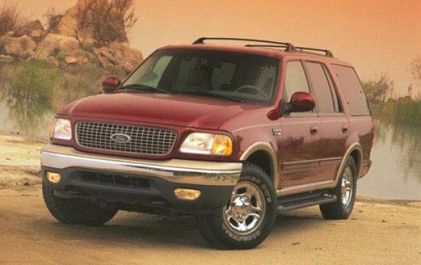 1999 Ford Expedition #1
